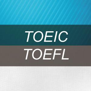 茅ヶ崎方式 京都駅前校 TOEIC TOEFL 講座